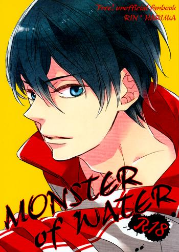 monster of water cover